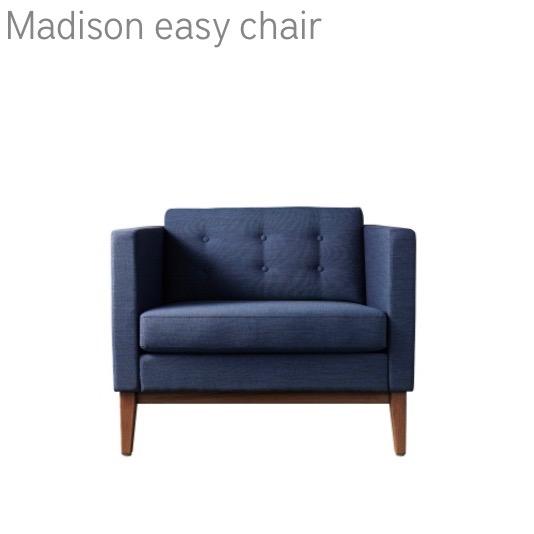 Swedese Madison Easy Chair herstofferen opnieuw bekleden